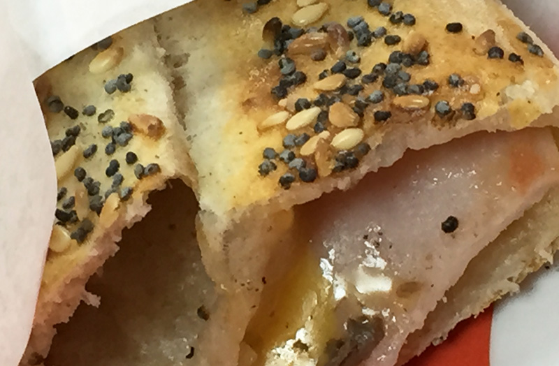 pidelice nancy rue poincaré tarik yilmaz pide sandwicherie