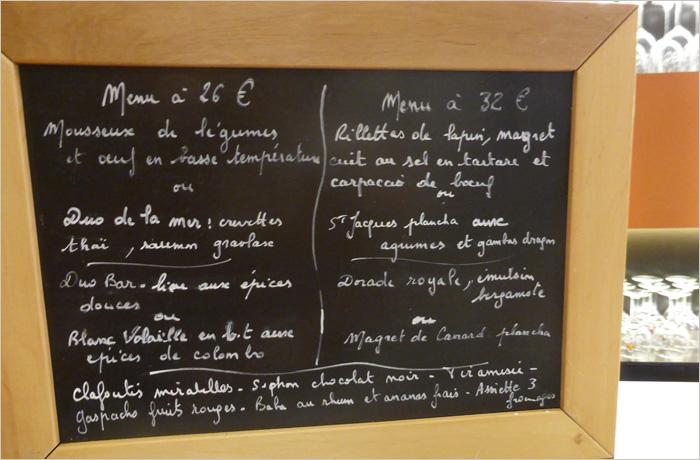 gargote-menu-jour