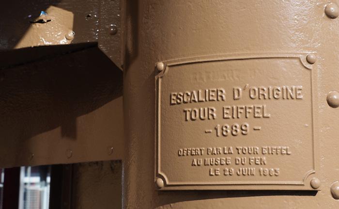 esxalier helicoidal musee de l'histoire du fer jarville la malgrange nancy exposition tour eiffel made in lorraine