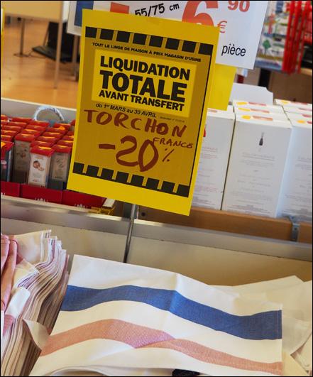 lingorama-liquidation-torch