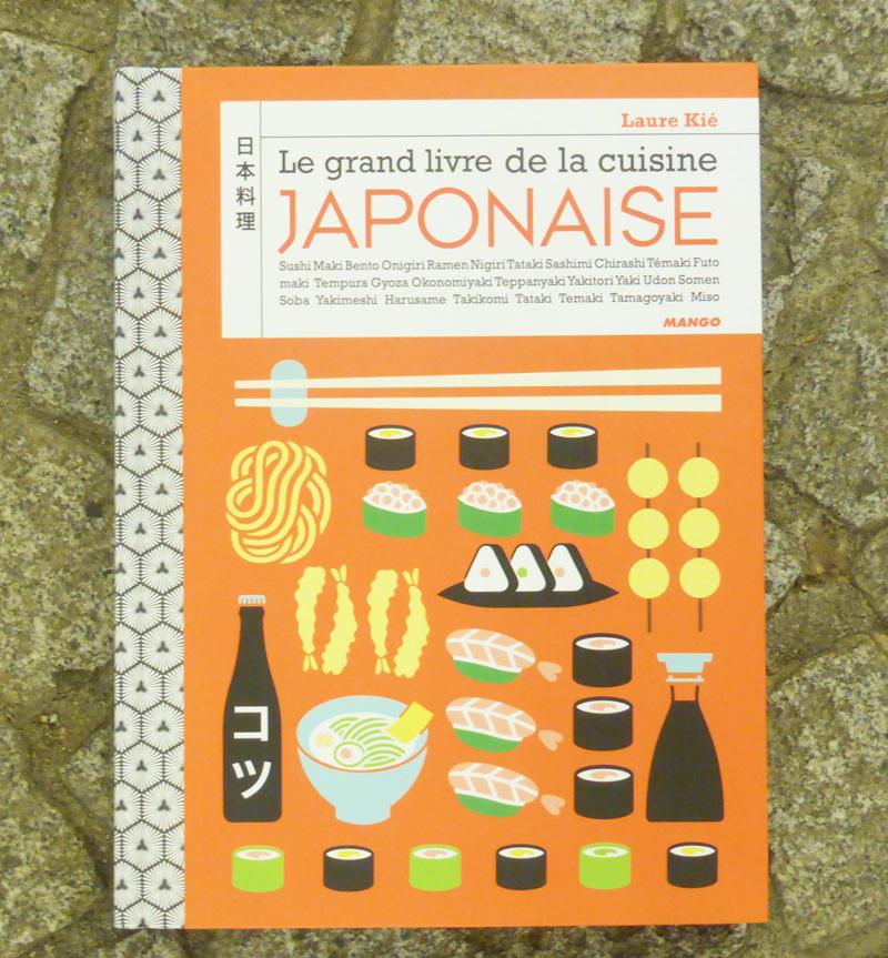 mango editions grand livre de la cuisine japonaise