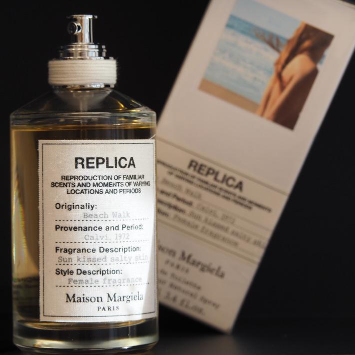 nancy parfumerie flacons rue saint dizier  maison margiela